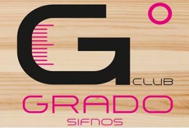 Sifnos-Grado - Club