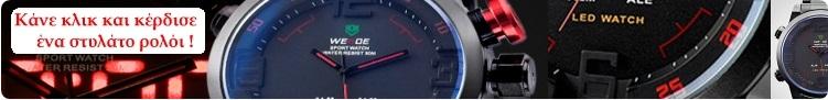 Μην χάνεις την ώρα σου, κάνε δικό σου ένα στυλάτο ρολόι!