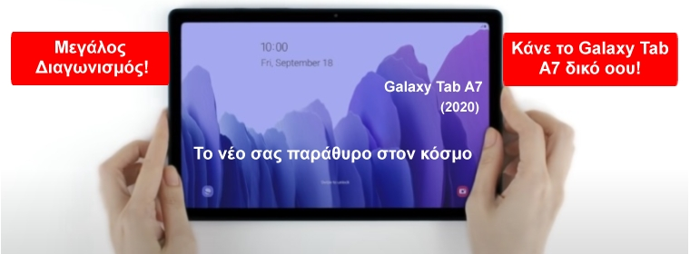 galaxy tab A7 new