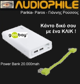 power bank diagonismos bootom4