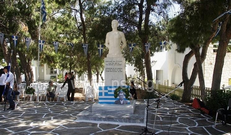 Τιμητικές εκδηλώσεις Μνήμης για τον παριανό ήρωα Νικόλαο Στέλλα (Φωτό + Βίντεο)
