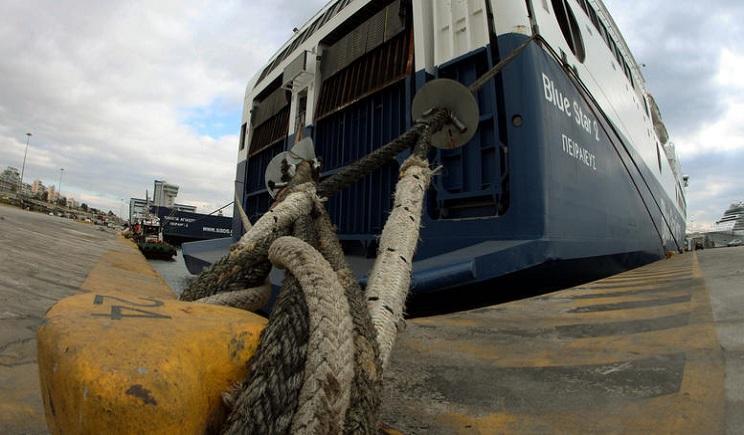 Η απεργία στα πλοία λήγει με… νέα απεργία!