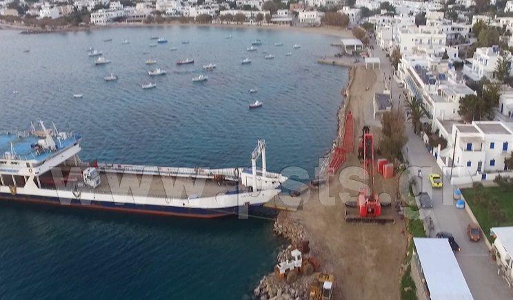 To αλιευτικό καταφύγιο στην Αλυκή της Πάρου είναι γεγονός! (Βίντεο + Φωτό)