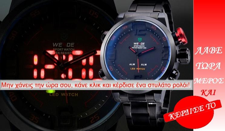 Μην χάνεις την ώρα σου, κάνε δικό σου ένα στιλάτο ρολόι!